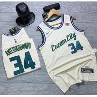 Cream City Basketball Jersey - ANTETOKOUNMPO