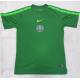 Nigeria Training Jersey
