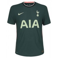 Tottenham Hotspur Away Male Jersey 2020-2021 - New Season Jersey